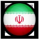 سرور مجازی ایران